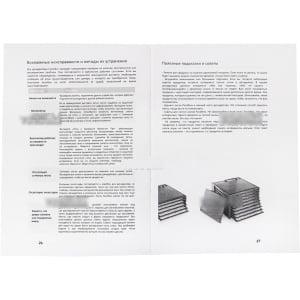 Дегидратор Excalibur Digital 9B (4948CDFB) - фото 10