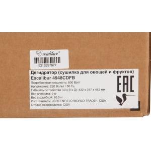 Дегидратор Excalibur Digital 9B (4948CDFB) - фото 8