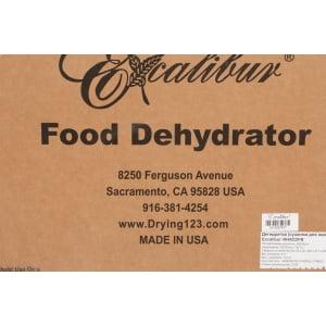 Дегидратор Excalibur Digital 9B (4948CDFB) - фото 3
