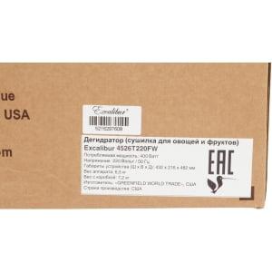 Дегидратор Excalibur Standart 5W (4526T220W) - фото 14
