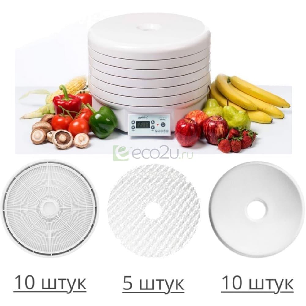 Комплект Ezidri Ultra FD1000 Digital (10 поддонов)