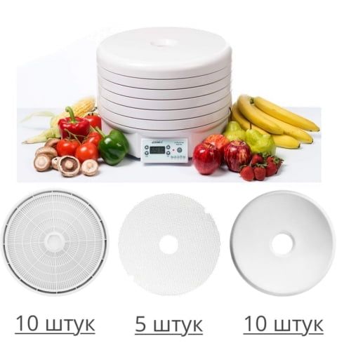 Комплект Ezidri Ultra FD1000 Digital (10 поддонов)