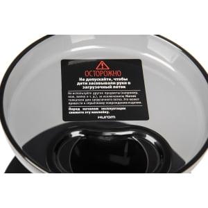 Соковыжималка Hurom Alpha H-AA-BBE17, Черная матовая - фото 14