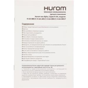 Соковыжималка Hurom Alpha H-AA-DBE17, Серебристая - фото 11
