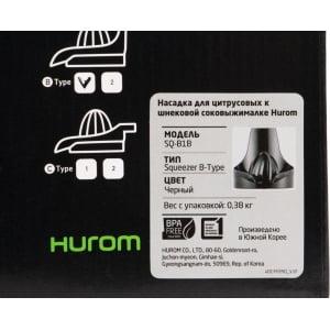 Насадка для отжима цитрусовых к соковыжималкам торговой марки Hurom - фото 4