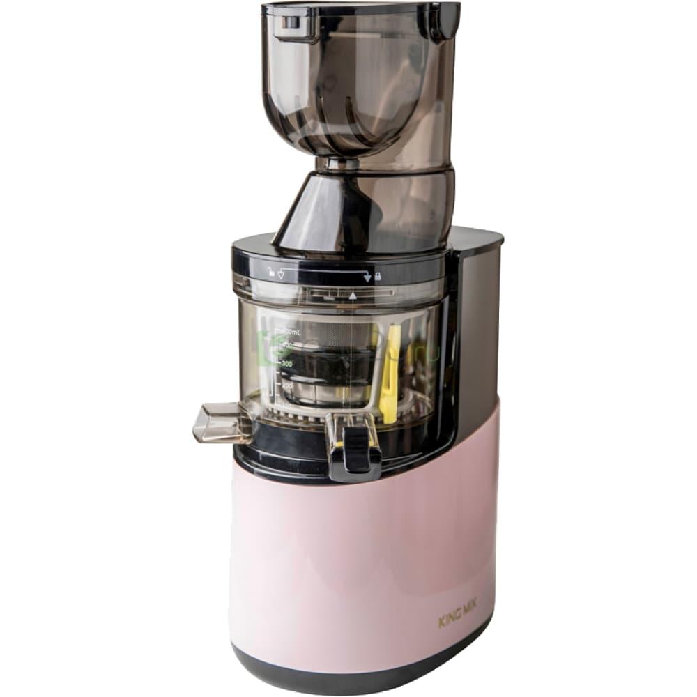 Соковыжималка King Mix GP-40S, Розовая пастель