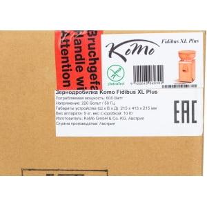 Электрическая мельница для зерна Komo Fidibus XL Plus - фото 3