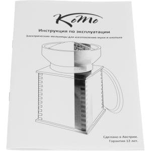 Электрическая мельница для зерна Komo PK 1 - фото 9