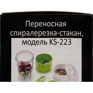 Спиральная овощерезка-стакан Konstar KS-223 - фото 3