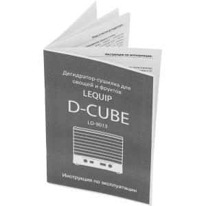Дегидратор L'equip D-Cube LD-9013 - фото 10