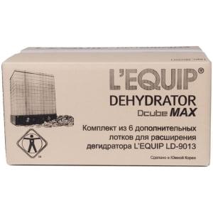 Комплект х6 лотков к дегидратору L'equip D-Cube (6 лотков в отдельной коробке) - фото 3