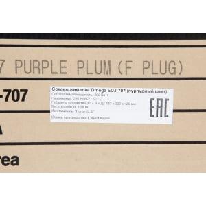Соковыжималка SANA JUICER EUJ-707, Пурпурная (Hurom GF-RBF04) - фото 8