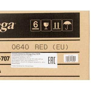 Соковыжималка Sana Juicer EUJ-707, Красная (Hurom GF-RBF04) - фото 2