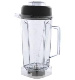 Дополнительный кувшин для блендеров Vitamix, 2 л (нож для жидких продуктов)