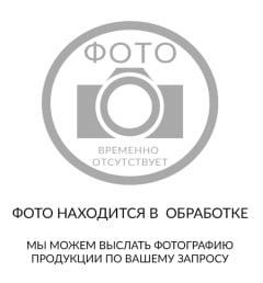 Дополнительный фильтр RAWMID для ионизирующей фляжки